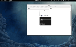 IBus lookup window with ibus-gnome3 on gnome-shell