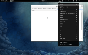 IBus menu with ibus-gnome3 on gnome-shell