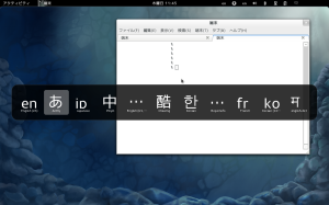 IBus Switcher Window with ibus-gnome3 on gnome-shell