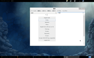 IBus Switcher Window with ibus-ui-gtk3